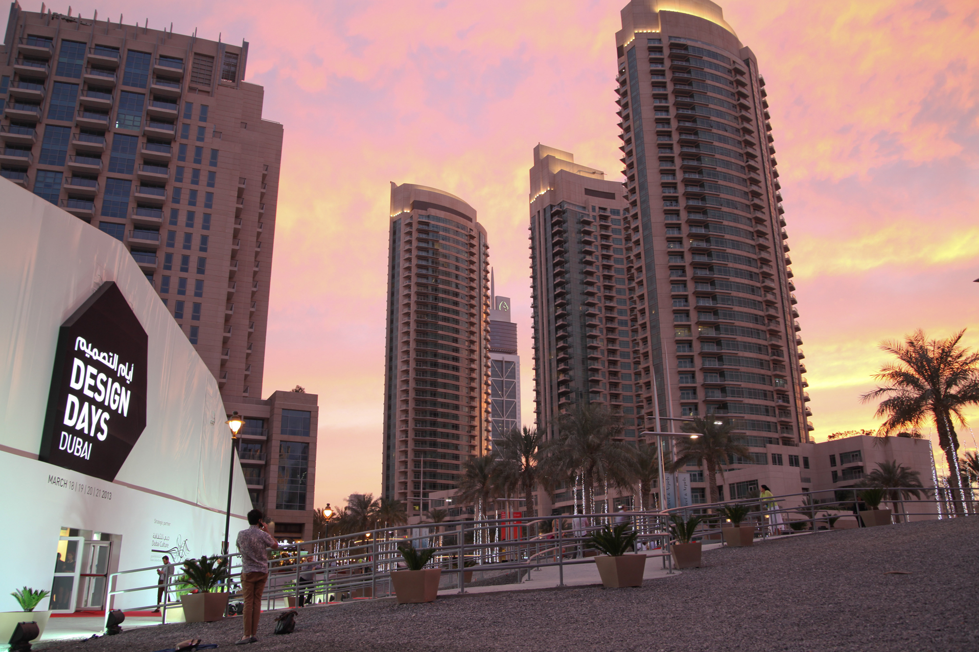 An outdoor view of the Design Days Dubai 2013 venue.