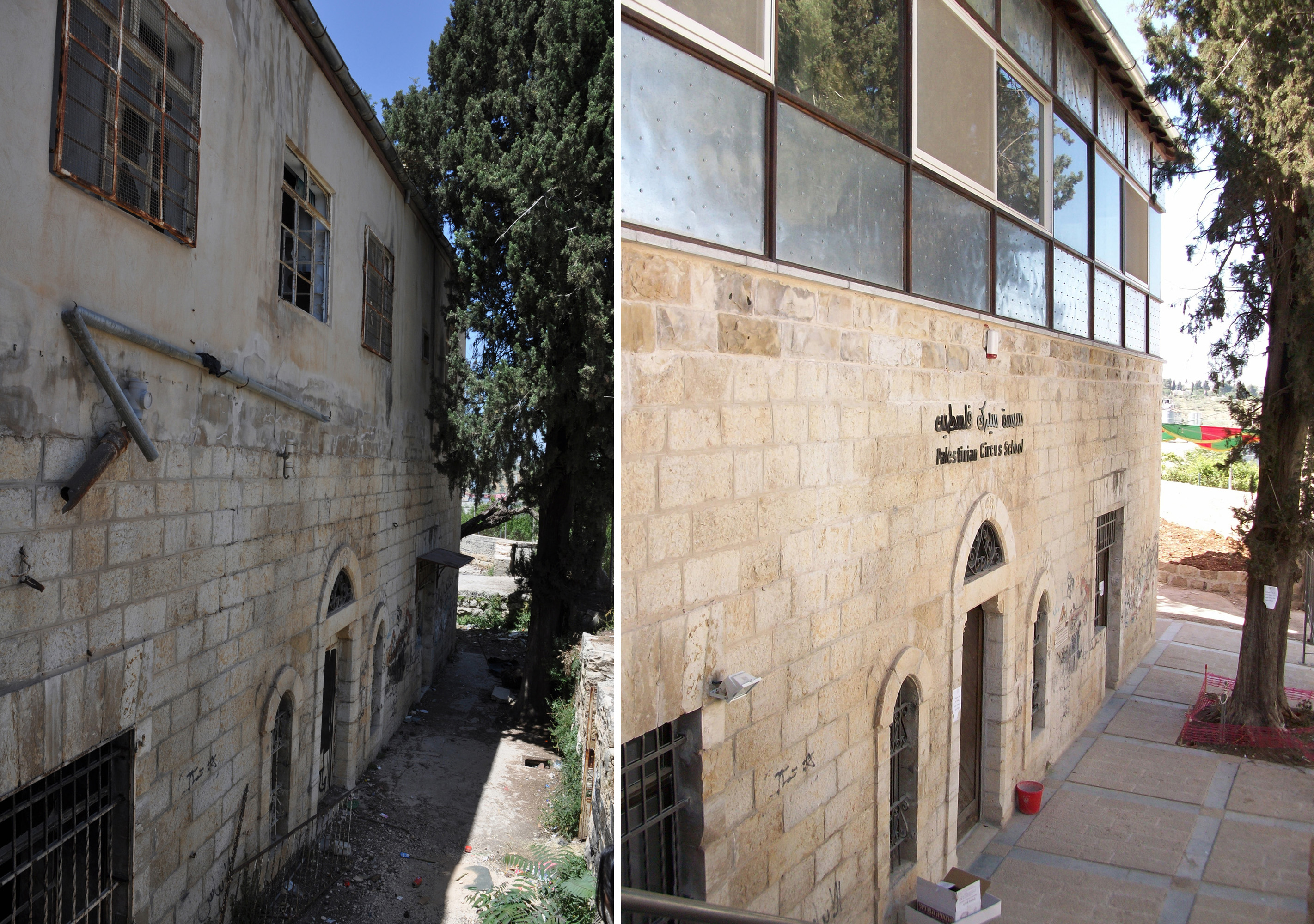 Palestinian circus school (before and after restoration) - AKAA Riwaq